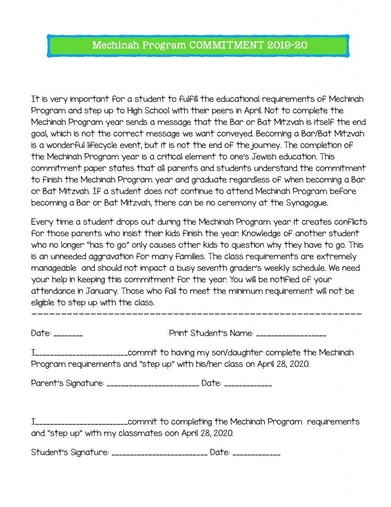 Page 8 Mechinah Commitment Form