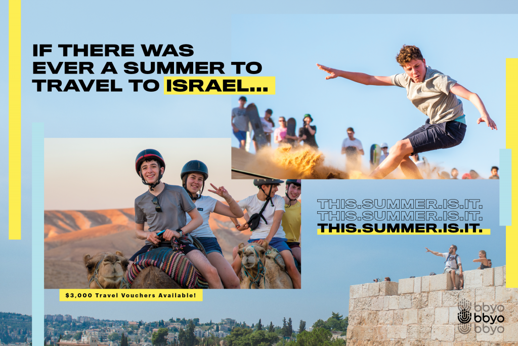 travel to israel summer