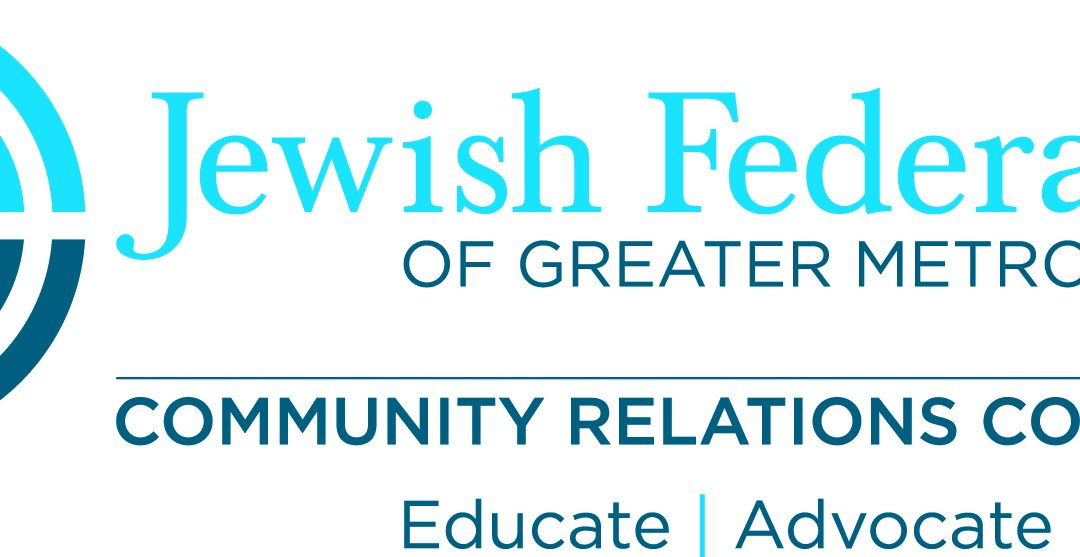 Jewish Federation Calls for an End to Cruel Border Policy