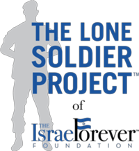 lone soldier project logo