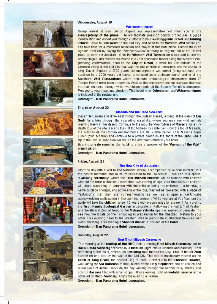 TBA brochure trip to israel itinerary page 1