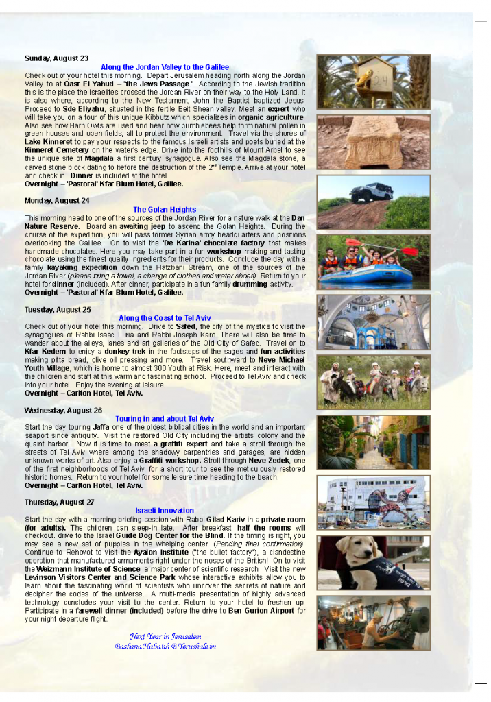 TBA brochure trip to israel itinerary page 2