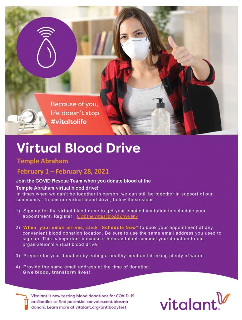2021 Virtual Blood Drive